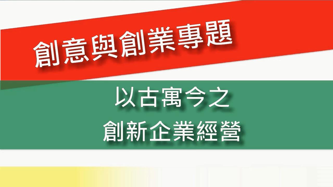 20141222_李正賢